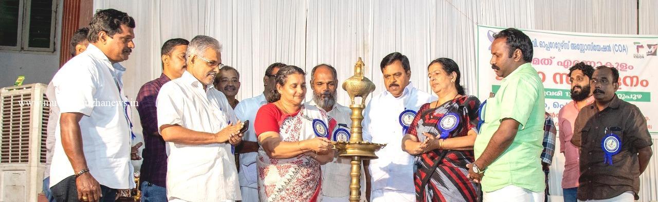 Photo of കേബിള് ടി.വി.ഓപ്പറേറ്റേഴ്സ് അസോസിയേഷന് ജില്ലാ സമ്മേളനം