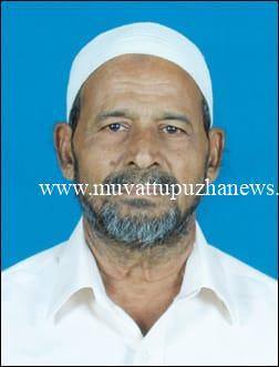 Photo of മൈലൂർ കുന്നശ്ശേരിയിൽ പരേധനായ മക്കാർ മകൻ അബ്ദു ഹാജി (80 ) (റിട്ട. വനം വകുപ്പ്) നിര്യാതനായി