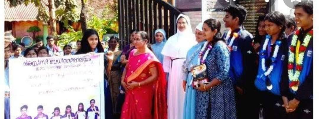 Photo of അസീസി ബധിര വിദ്യാലയത്തി ലേക്ക് അഡ്മിഷന് ആരംഭിച്ചു.