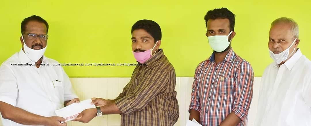 Photo of ഡിവൈഎഫ്ഐയുടെ10 രൂപ ചലഞ്ചിൽ ലഭിച്ച തുക മുഖ്യമന്ത്രിയുടെ ദുരിതാശ്വാസനിധിയിലേയ്ക്ക് നൽകി.
