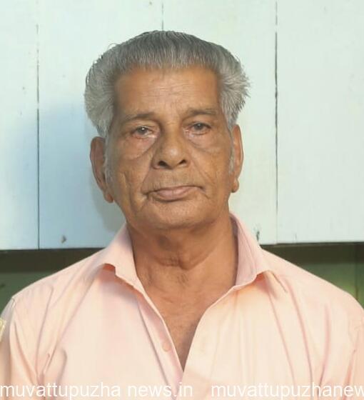 Photo of വാളകം കുന്നയ്ക്കാൽ മനേക്കുടിയിൽ വർക്കി ( കൊച്ചുകുഞ്ഞ്)(80) നിര്യാതനായി