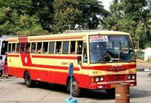 Photo of നാളെ (27-08-2020)കോതമംഗലം ഡിപ്പോയിൽ നിന്ന് ഓപ്പറേറ്റ് ചെയ്യുന്ന സർവീസുകൾ ഉണ്ടയിരിക്കുന്നതല്ല