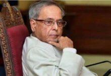 Photo of മുന് രാഷ്ട്രപതി പ്രണബ് കുമാര് മുഖര്ജി(84) അന്തരിച്ചു.