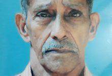 Photo of മീങ്കുന്നം വെള്ളിലംതടത്തില് (കൂറ്റപിള്ളില്) വി.പി. ജോസഫ് (88) നിര്യാതനായി.