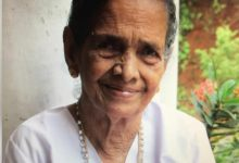 Photo of ആരക്കുഴ വെങ്ങാപ്പിള്ളില് പരേതനായ ചാക്കോ ഭാര്യ ഏലമ്മ ചാക്കോ (90) അന്തരിച്ചു.