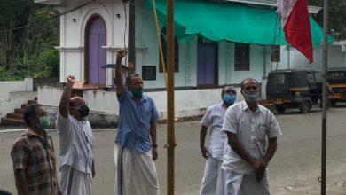Photo of കേരളകോൺഗ്രസ് (എം) പാർട്ടി ജന്മദിനത്തോടനുബന്ധിച്ച് പതാക ഉയർത്തി.