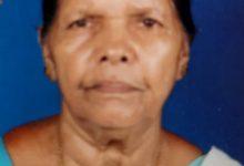 Photo of സൗത്ത് മാറാടി വിരുപ്പില് വീട്ടിൽ കാര്ത്ത്യായനി (87) നിര്യാതയായി.