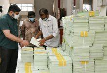 Photo of തദ്ദേശ തിരഞ്ഞെടുപ്പ്: നാമനിർദ്ദേശ പത്രിക അച്ചടി ജില്ലയിൽ പൂർത്തിയായി