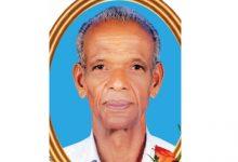 Photo of വാഴക്കുളം ഇലവുംകുന്നുംപുറത്ത് എ.കെ. ഭാസ്കരന് (88) അന്തരിച്ചു.