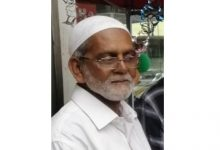 Photo of പെരുമറ്റം കുളുമാരി തോപ്പിൽ ബഷീർ (67 ) നിര്യാതനായി.