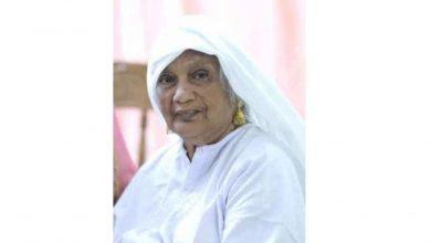 Photo of ഷാജഹാന് ജൂവലറി ഉടമ പരേതനായ അബ്ദുള് ഖാദര് ഹാജിയുടെ ഭാര്യ മറിയം ബീവി (87) (ഷാജഹാന് മന്സില് പെരുമറ്റം) അന്തരിച്ചു.