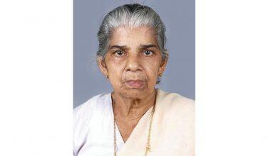 Photo of മീങ്കുന്നം പണ്ടാരുകുന്നേല് കുര്യാക്കോസിന്റെ ഭാര്യ മറിയക്കുട്ടി (82) നിര്യാതയായി.