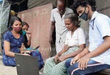 Photo of വോട്ടിംഗ് യന്ത്രം പരിചയപ്പെടുത്തി ഈസ്റ്റ് മാറാടി വി.എച്ച്. എസ് സ്കൂൾ വിദ്യാര്ത്ഥികള്.
