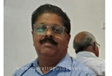Photo of എറണാകുളം മുൻ ഡെപ്യൂട്ടി കളക്ടർ മൂവാറ്റുപുഴ മടേയ്ക്കൽ എം.പി ജോസ് (58) നിര്യാതനായി.