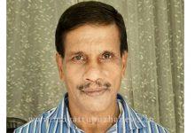 Photo of മാറാടി കൈലാസം വീട്ടിൽ മനോഹരൻ (70) നിര്യാതനായി.
