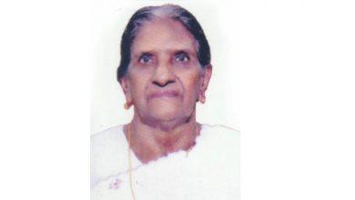 Photo of ഈസ്റ്റ് വാഴപ്പിള്ളി കുളങ്ങാട്ടില് പരേതനായ പൈലിയുടെ ഭാര്യ അന്നമ്മ (94) നിര്യാതയായി.