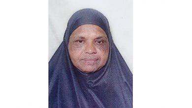 Photo of പല്ലാരിമംഗലം മുഞ്ചക്കല് ഫാത്തിമ (68) നിര്യാതയായി.