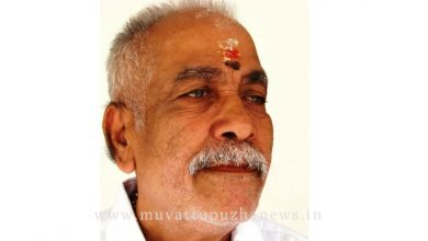 Photo of കച്ചേരിത്താഴം പൂഞ്ഞാപ്പറമ്പ് മഠം ഹരിഹരൻ (82) അന്തരിച്ചു.