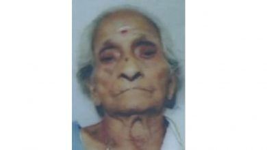 Photo of ചൂണ്ടിവെട്ടുകാട്ടിൽ രാഘവൻ നായരുടെ ഭാര്യ ശാരദാമ്മ (96) നിര്യാതയായി.