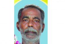 Photo of മേക്കുന്നത്ത് ഉതുപ്പ് വർഗീസ് ( 68) നിര്യാതനായി.