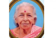 Photo of സൗത്ത് മാറാടി മഠത്തില് പരേതനായ സുധാകരന്റെ ഭാര്യ രാജമ്മ സുധാകരന് (82) നിര്യാതയായി