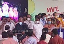 Photo of മൂവാറ്റുപുഴയില് പൈനാപ്പിള് മൂല്യ വര്ദ്ധിത ഉത്പന്നങ്ങള്ക്കായി 35 ലക്ഷം രൂപയുടെ പ്രൊജക്ടുകള്ക്ക് അംഗീകാരം.
