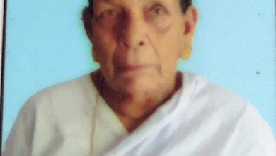 Photo of മുളവൂർ വെള്ളത്തിനാനിയ്ക്കൽ പരേതനായ മത്തായിയുടെ ഭാര്യ ശോശാമ്മ (89) നിര്യാതയായി.