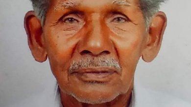 Photo of കേരള കലാകേന്ദ്രം തബലിസ്റ്റുമായിരുന്ന ടി.ഡി.ജോസഫ് (ഔസേപ്പ് – 90) നിര്യാതനായി.