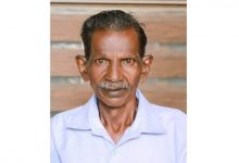 Photo of പൂത്തൃക്ക കുമ്മണ്ണൂര്കുഴി വീട്ടില് വള്ളോന്റെയും തേനങ്കിളിയുടെയും മകന് കുട്ടപ്പന്(67) നിര്യാതനായി