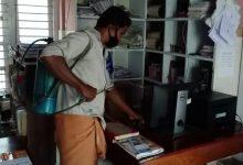 Photo of കടവൂർ വില്ലേജ് ഓഫീസ് ഡി.വൈ.എഫ്.ഐ പ്രവർത്തകർ അണു വിമുക്തമാക്കി.
