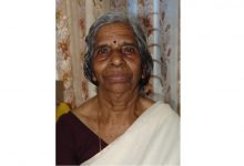 Photo of കായനാട് ഓണിശ്ശേരി തോട്ടത്തിൽ പരേതനായ മാധവന്റെ ഭാര്യ ലക്ഷ്മി (88) അന്തരിച്ചു.