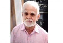 Photo of അടിവാട് മംഗലശ്ശേരിയില് എം.എം മുഹമ്മദ് (സീതി മമ്മക്കുഞ്ഞ് -62) നിര്യാതനായി.