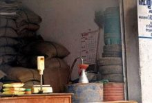 Photo of അറിയിപ്പ് :-സംസ്ഥാനത്ത് നാളെ (09.06.2021) റേഷൻ വിതരണം ഉണ്ടായിരിക്കുന്നതല്ല.